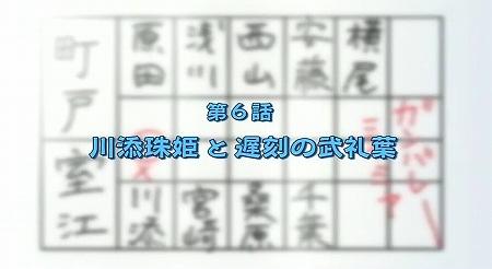 banbure6wa1.jpg