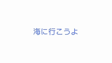 minamike5wa1.jpg