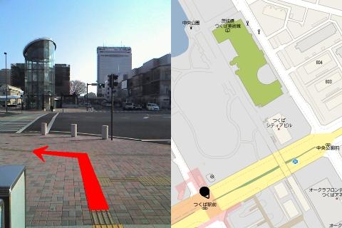 direction_03.jpg