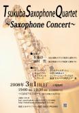 Tsukuba SQ Concert Front