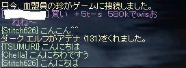 0501f.jpg