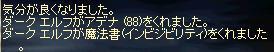 0509b.jpg