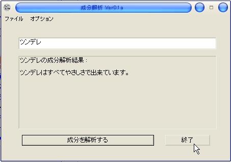 060404d.jpg