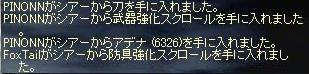 20050102021237.jpg