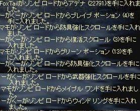 20050105000857.jpg