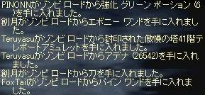 20050117095812.jpg