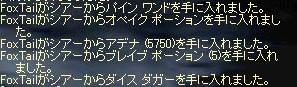 20050128083513.jpg