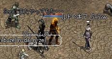 20050926_a.jpg