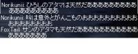 20050926_d.jpg