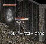20051014b.jpg