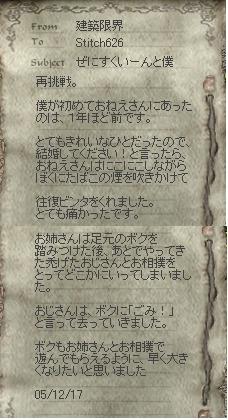 20051221101753.jpg