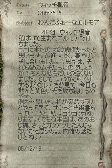 20051221101805.jpg