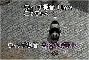 20060119210248.jpg