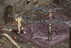 20060314191813.jpg