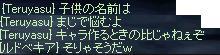20060713102527.jpg