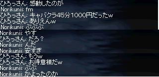 20060730232655.jpg