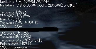 20060804091913.jpg