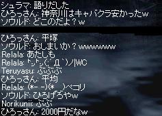 20060804091921.jpg