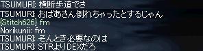 20060813200308.jpg