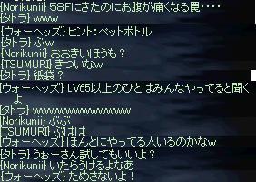 20061105190508.jpg