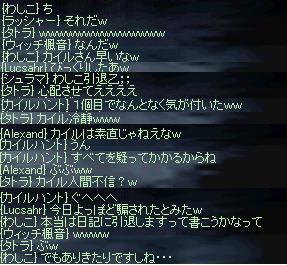 20070404004836.jpg