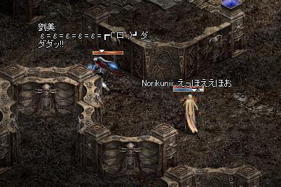 20071118004905.jpg