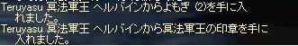 DROP070501.jpg