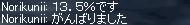 LinC0113.jpg