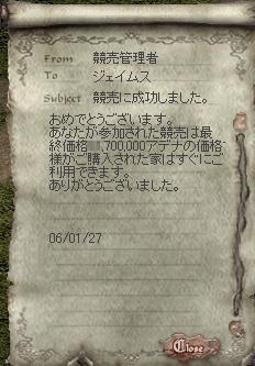 LinC0474.jpg