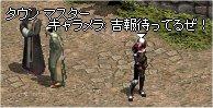 TSUMURI.jpg