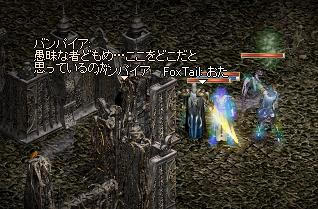 VP0229.jpg