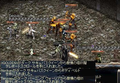 fox050227_01.jpg