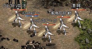 fox050501_10.jpg