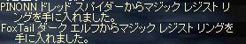 fox050517_04.jpg