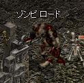 fox050612_01.jpg
