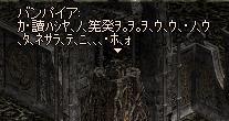 fox050612_02.jpg