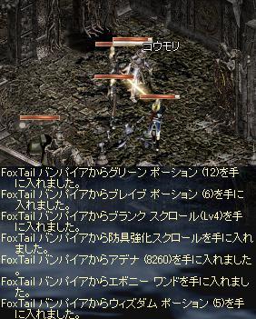 fox050612_03.jpg