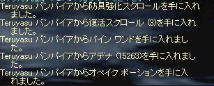 fox050718_01.jpg