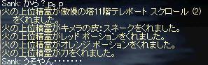 fox050718_03.jpg