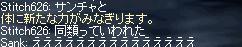 fox050718_07.jpg