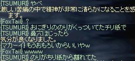 fox050724_06.jpg