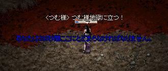 fox050730_03.jpg
