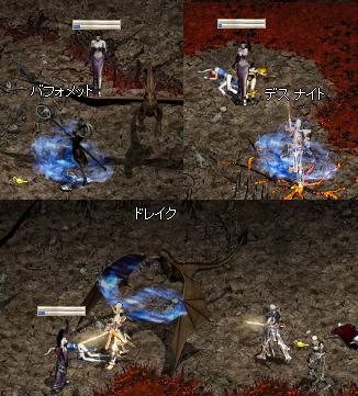 fox050730_05.jpg