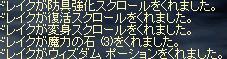 fox051112_02.jpg