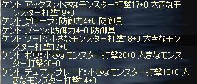 fox051206_06.jpg