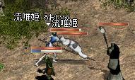 fox060307_03.jpg