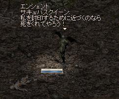 fox070414.jpg