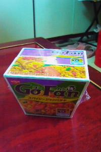GoFan_convert_20090309132104.jpg