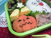 ハロウィン(かぼちゃ)
