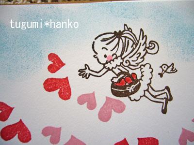 ha-tomaki2.jpg